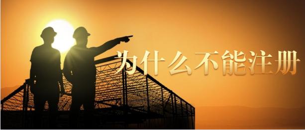 广西二级建造师领证图片